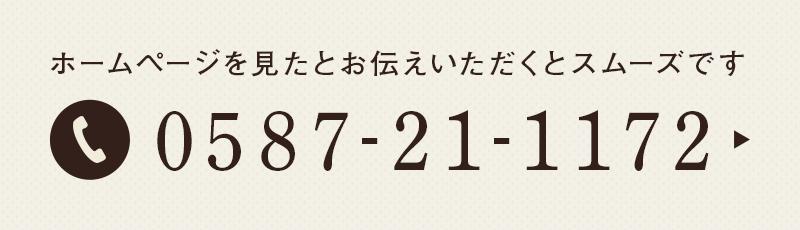 bottom_02_sp.png