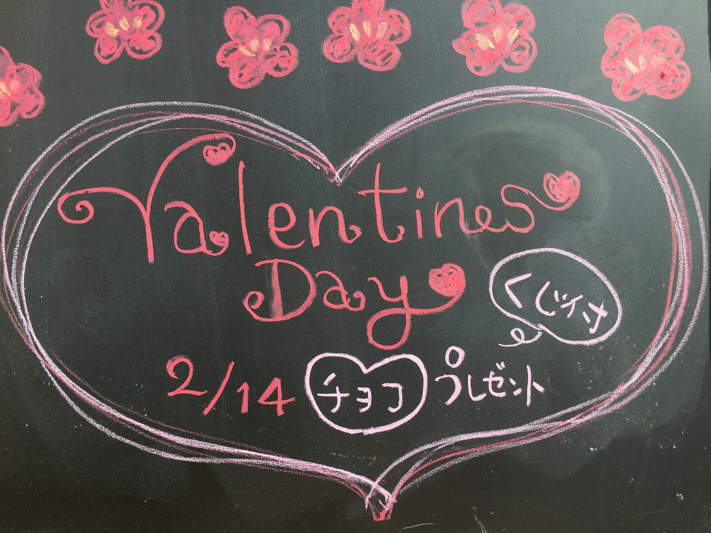 バレンタインデーブラックボード