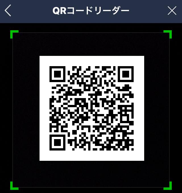 QRコードでなのはな整体を友達追加